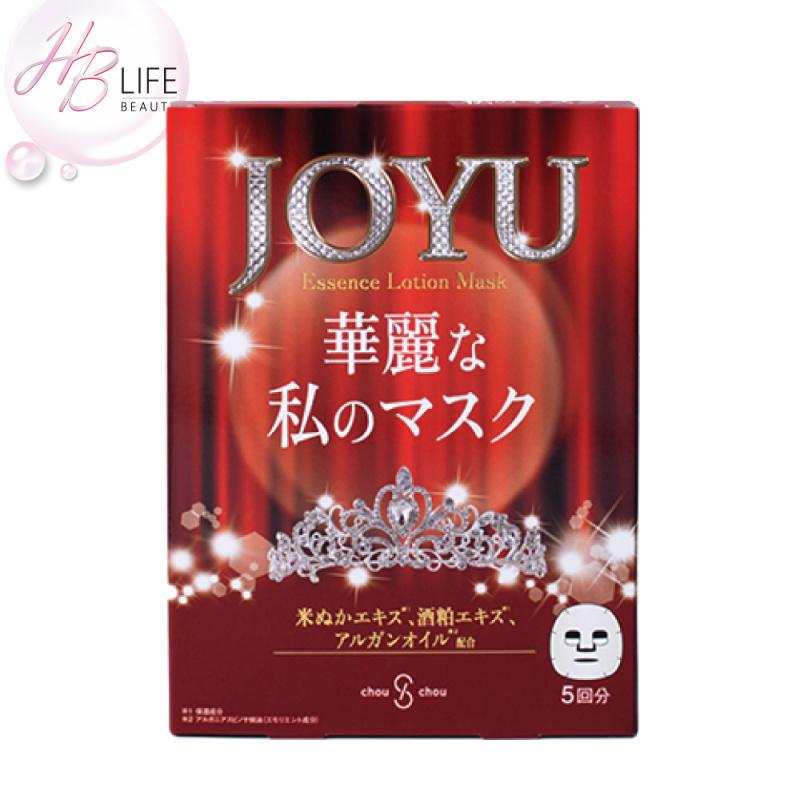 Joyu 米糠及酒糟雙效面膜 [紅] [5片]