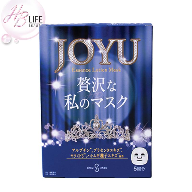 Joyu 膠原及胎盤雙效面膜 [藍] [5片]