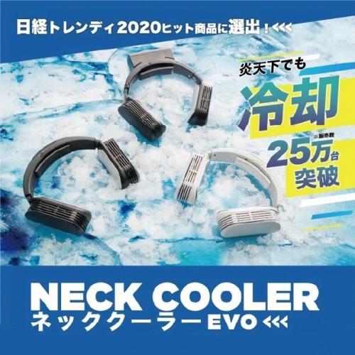 日本 Thanko 第二代進化版 Neck cooler EVO 無線頸部冷卻器