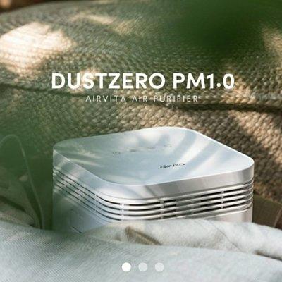 AirVita Dust Zero 1700萬粒負離子空氣淨化機