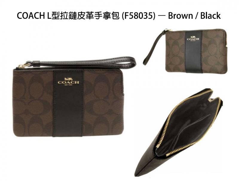 Coach F58035 L型拉鏈皮革手拿包 [4款]