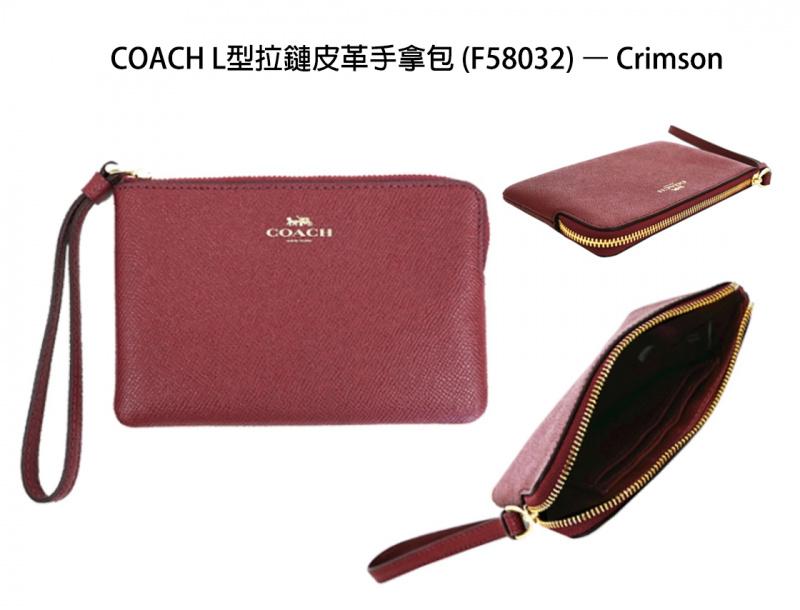 Coach F58032 L型拉鏈皮革手拿包