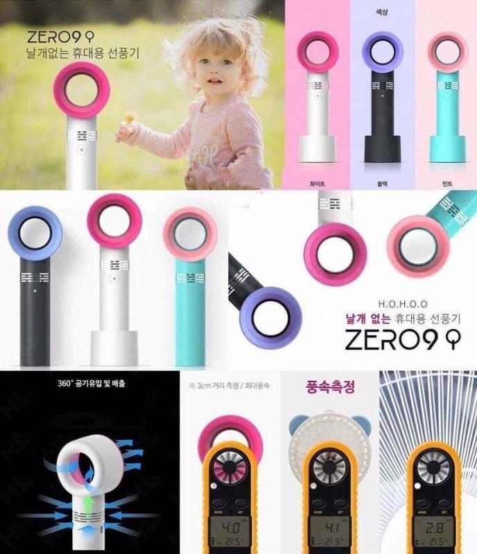 CASE STATION 韓國製便攜式無扇葉風扇 USB