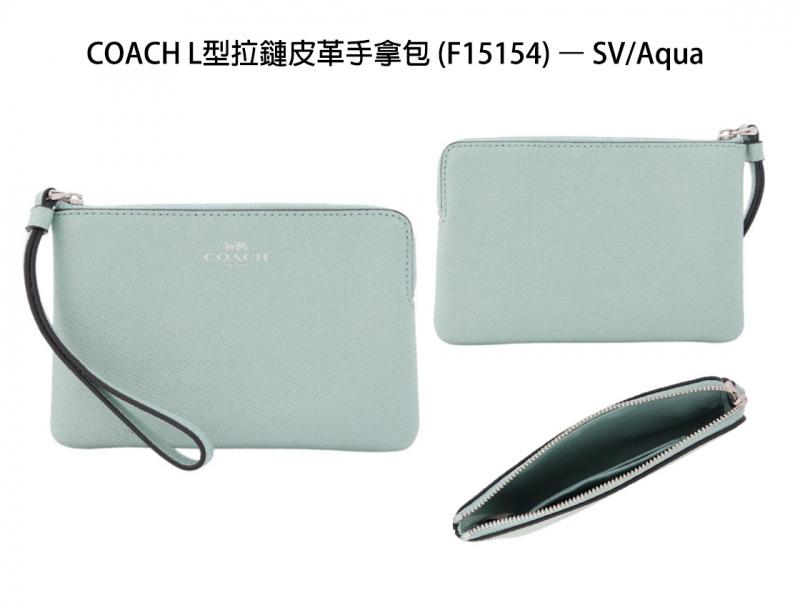 Coach L型拉鏈皮革手拿包 (F15154)