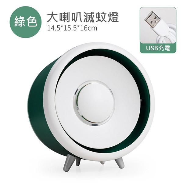 日本JTSK 家用電子USB光觸媒驅蚊滅蚊器 嬰兒孕婦靜音室內物理滅蚊燈捕蚊器