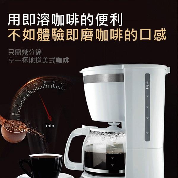 SOKANY家用自動美式蒸汽滴漏咖啡機 煮泡茶恆溫研磨咖啡