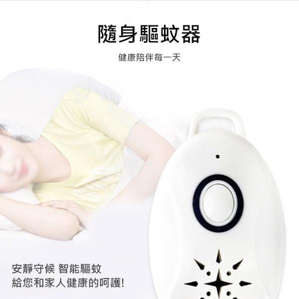 日本JTSK迷你便攜式USB超聲波電子驅蚊器驅蟲器驅鼠器