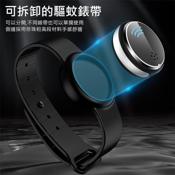 日本JTSK智能超聲波電子驅蚊手環 戶外便攜式充電驅蚊器兒童成人戶外防蚊環帶手錶驅蚊器