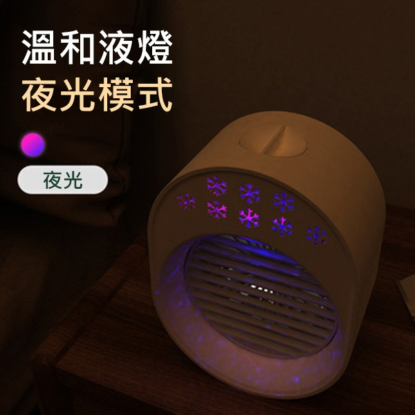 日本JTSK 新款USB製冷風扇冷風機 桌面空氣淨化加濕帶七彩夜燈冷氣機