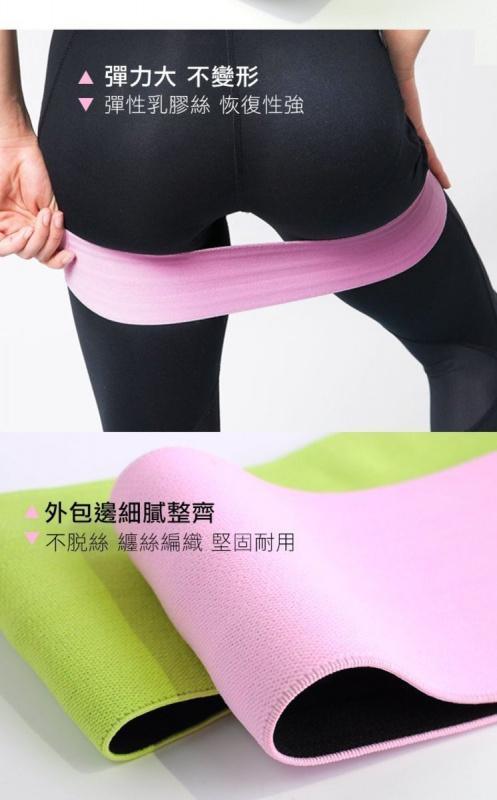 瑜伽3色深蹲圈 練臀圈 救臀圈 彈力圈 臀舉圈 重訓彈力帶 環狀阻力帶