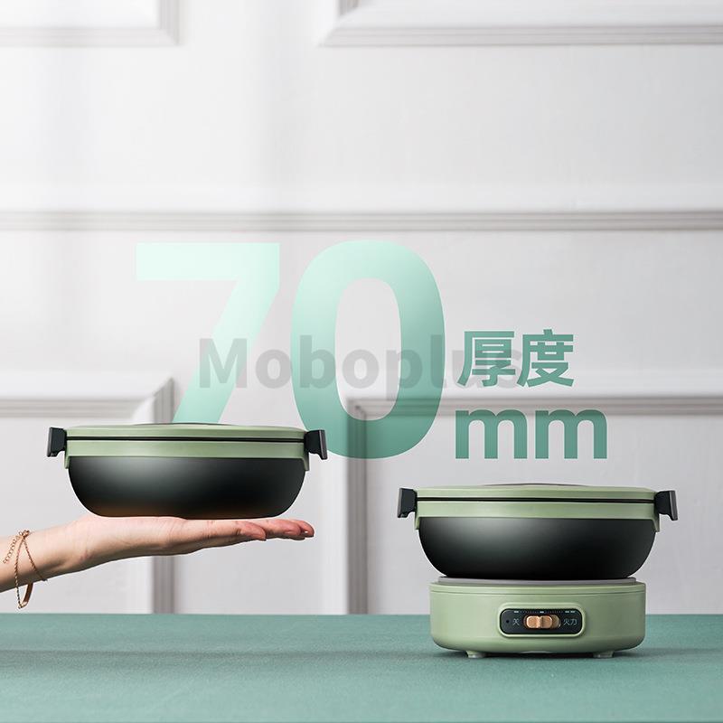 果丁超薄便攜電煮鍋 DZG-907