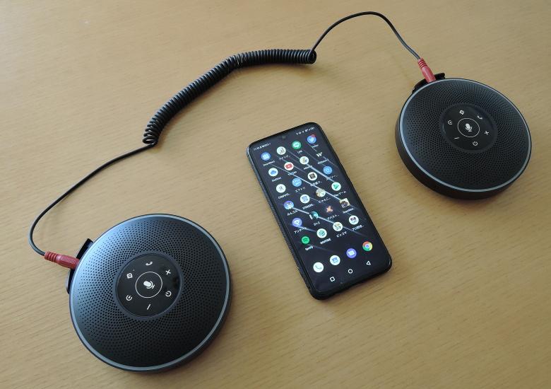 eMeet - OfficeCore M220 Lite Smart Conference Speakerphone