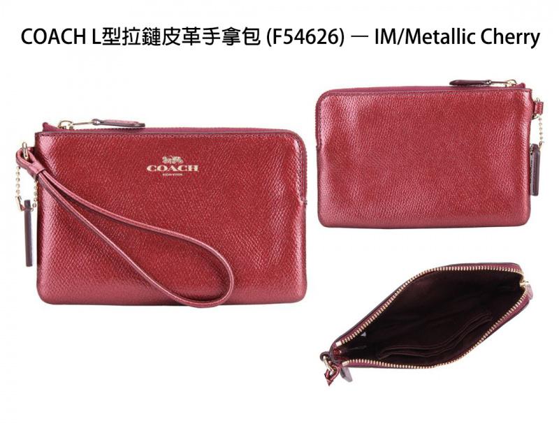 Coach F54626 L型拉鏈皮革手拿包 [IM/Metallic Cherry]