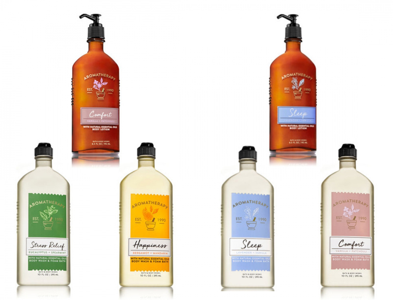 美國 Bath and Body Works 香薰系列保濕滋潤沐浴露 / 身體乳液
