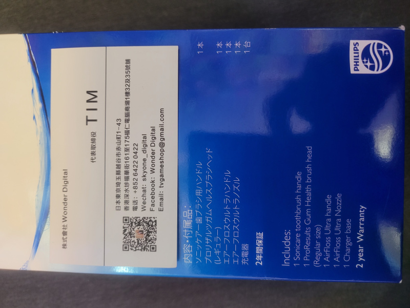 Philips 飛利浦 Sonicare Gum Health + Air Floss Ultra HX8431/72 (優惠裝2合1) 現金價$999
