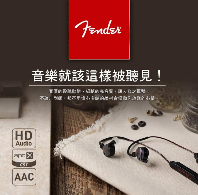 Fender PureSonic Premium Wireless