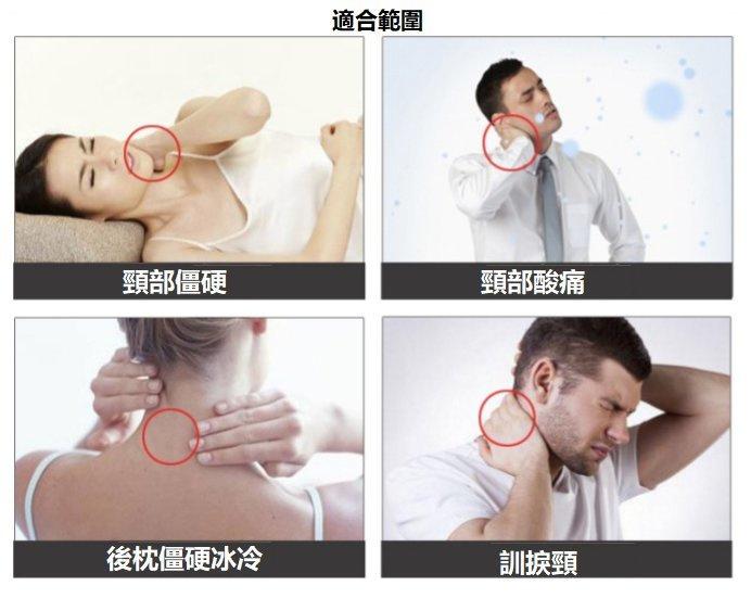 托瑪琳磁石頸托 頸部護理 自然發熱 熱敷頸部 減低痛症疲倦