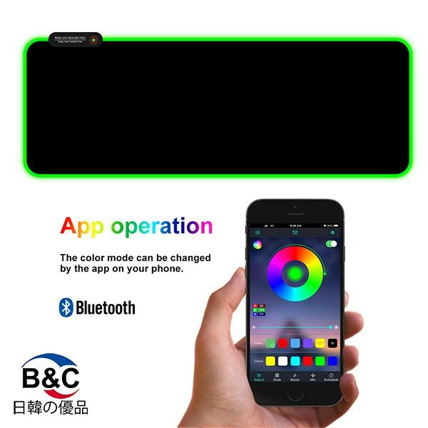 韓國B&C RGB發光LED電競遊戲加長鼠標墊 無線藍牙APP控制燈光顏色桌墊