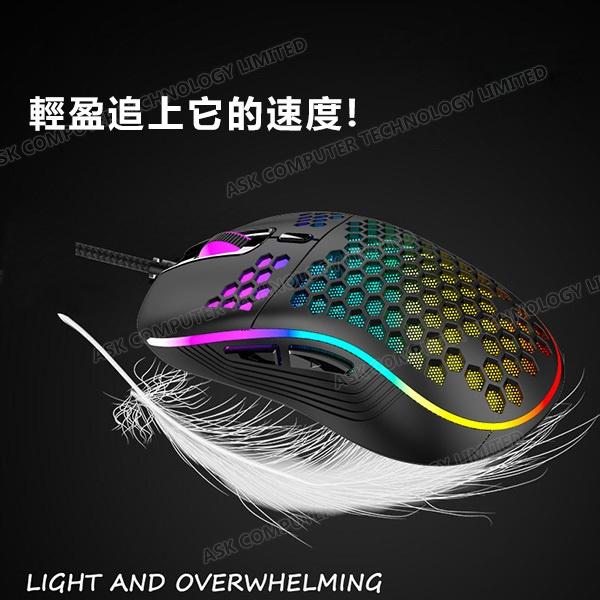 韓國B&C 洞洞鏤空輕量化有線電競遊戲鼠標電腦USB發光