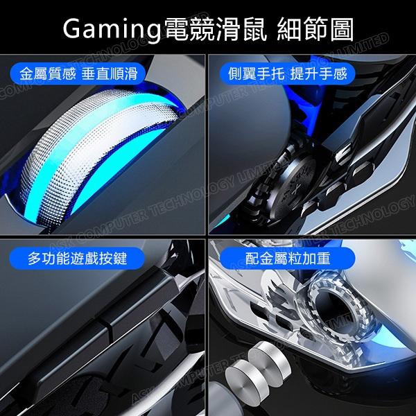 韓國B&C T-WOLF G530遊戲發光鼠標 電競遊戲有線USB MOUSE
