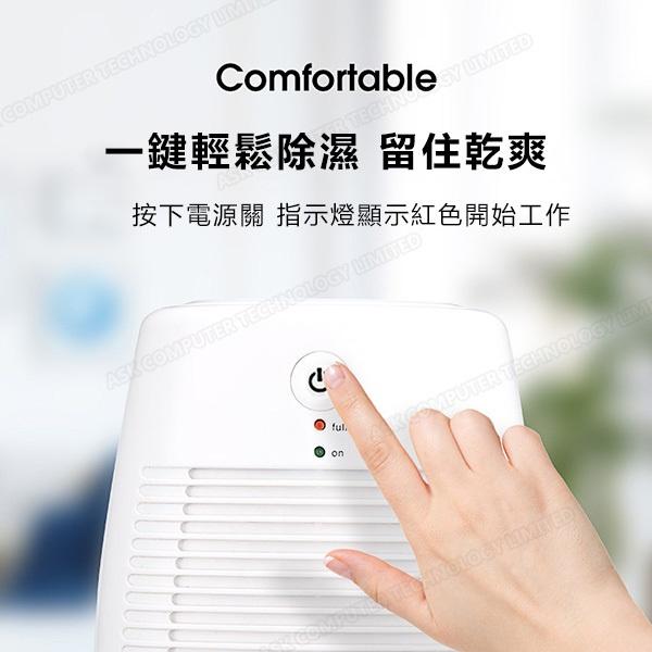 韓國B&C 家用小型便攜式抽濕機 臥室空氣乾燥機除濕機