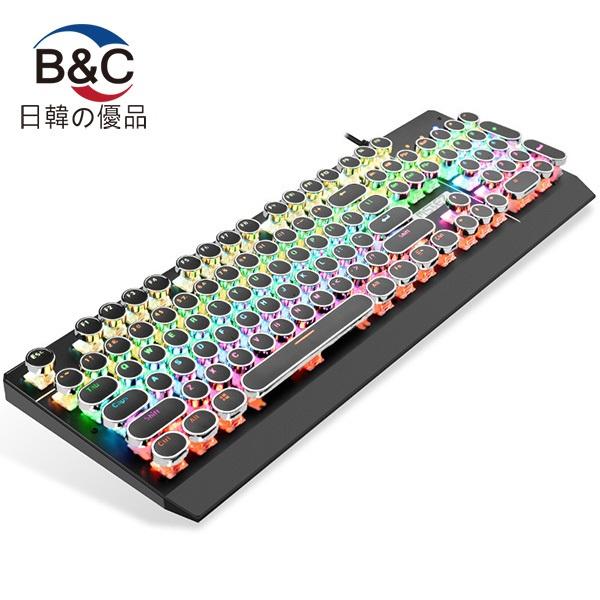 韓國B&C 新款蒸汽朋克真機械鍵盤 電腦外設電競遊戲網吧專用鍵盤