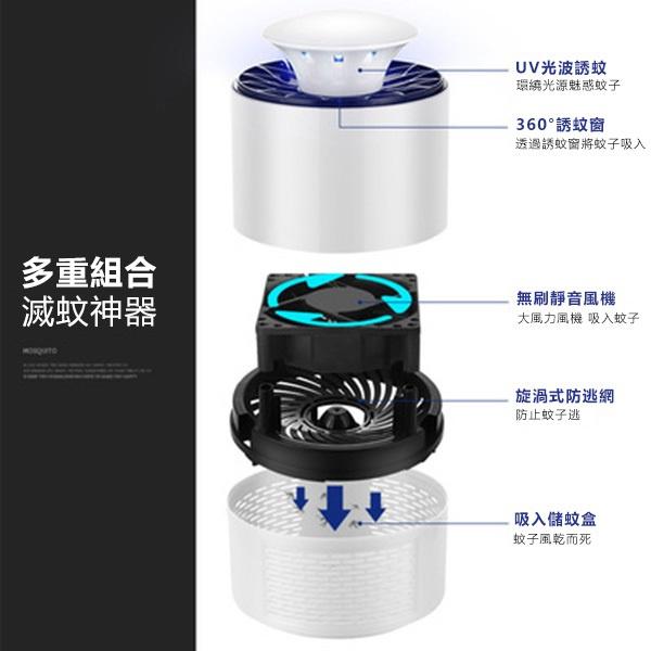 韓國B&C 新款LED光觸媒滅蚊燈 家用吸入式捕蚊燈