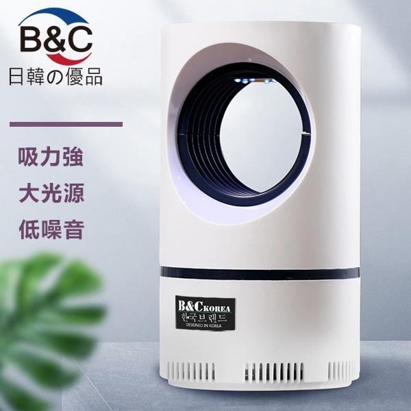 韓國B&C 家用USB光觸媒滅蚊燈室內臥室滅蚊器滅蠅驅蚊燈吸入式捕蚊器