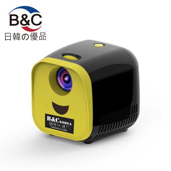 韓國B&C 微型便攜式高清投影儀家用便攜LED迷你微型投影機