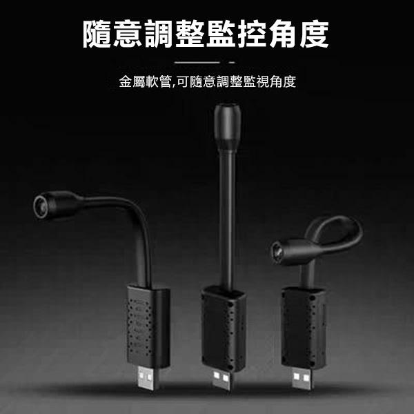 韓國B&C 迷你遠程WiFi隠藏式錄像攝像機USB迷你小型家用便攜式監控器攝像頭
