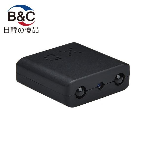 韓國B&C 1080P迷你攝像頭XD智能插卡攝像機紅外燈夜視循環錄像移動偵測DV
