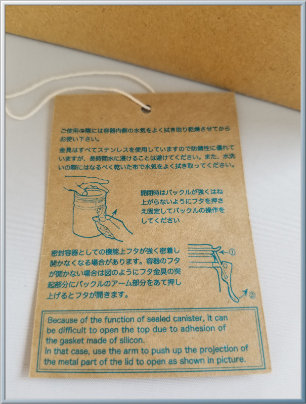 ZERO JAPAN陶瓷密封矽膠儲物樽800cc