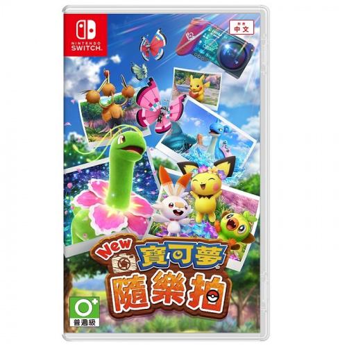 SWITCH - NEW Pokemon 寶可夢隨樂拍 - 中英日合版