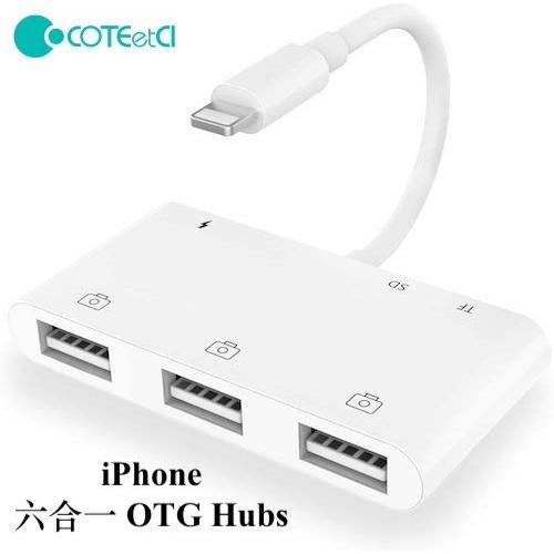 Coteetci iPhone OTG 6合1 Hubs (iPAD可用)