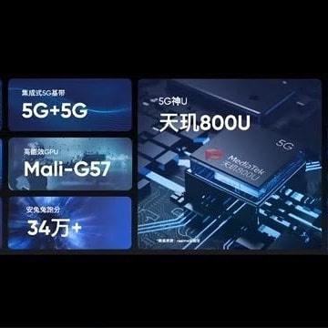 Realme V15 5G發布會重點整理:絕美錦鯉色 50W閃充 充滿一半電量僅需要18分鐘🎉