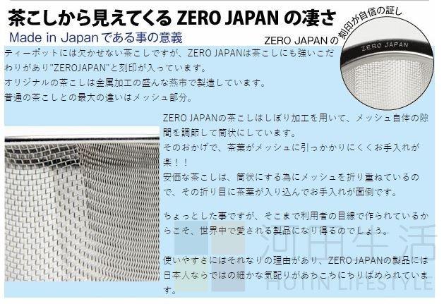 【日本直送】ZERO JAPAN 陶瓷不銹鋼蓋茶壺 ティーポット580c- 銀灰色 BBN-03 CSV