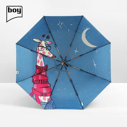 Boy BY3042 長頸鹿三折防曬防潑水摺疊雨傘 [禮盒裝]