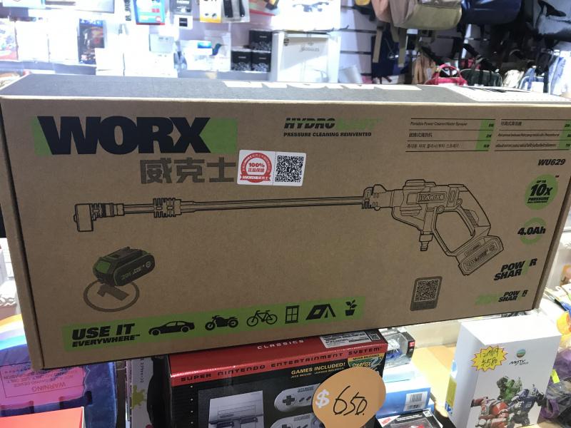 WORX 威克士 WU629 2A / WU629.2 6A 二代便攜高壓洗車水槍套裝