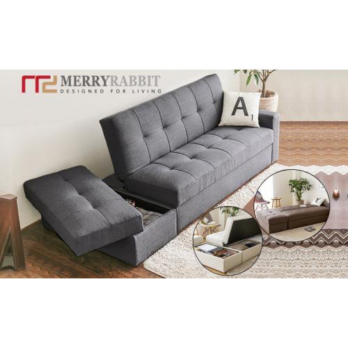 MerryRabbit MR-116 3座位布藝梳化床連腳踏 [3色]