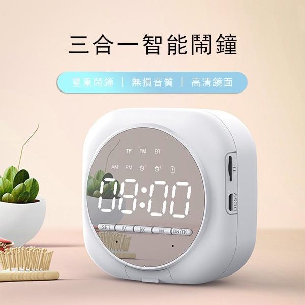韓國B&C 迷你高清顯示鏡面無線藍牙小喇叭 桌面小型鬧鐘音響時鍾家用低音炮音箱