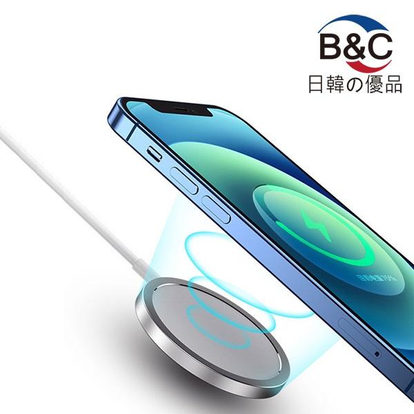 韓國B&C 15W磁吸無線充電器 適用蘋果iPhone12磁力快充手機充電器