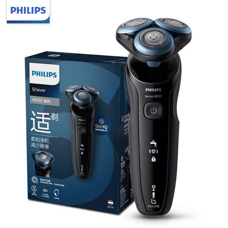Philips 飛利浦 乾濕2用電鬚刨 S6670 (skinIQ專為敏感肌膚設計) 6系列另送6種修護配件
