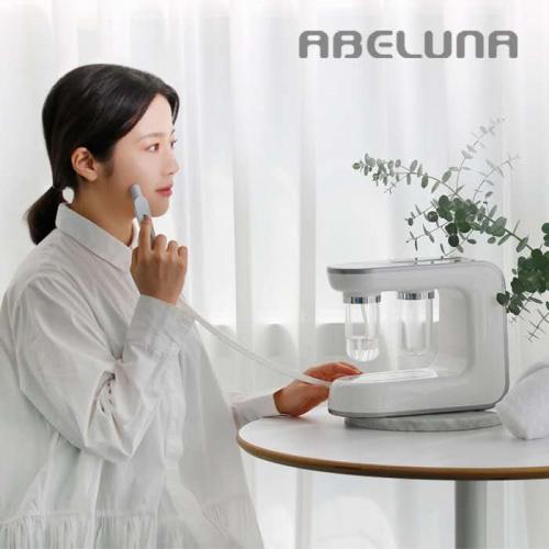 Aqua Peel 第2代 吸黑頭神器:韓國家用迷你超微氣泡水磨機