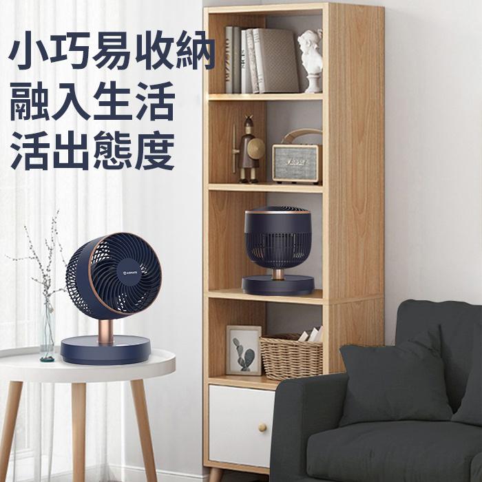 艾美特折疊空氣循環扇 CA18-RD49 (藍色) - 搖頭電風扇 座枱式 充電芭蕉扇 伸縮風扇