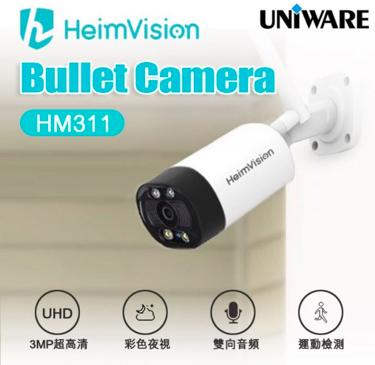 HeimVision - HM311 IP65 子彈型 3MP UHD 5db 天線 帶泛光燈的監控攝像頭