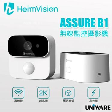 HeimVision - 原裝行貨 ASSURE B1 2K IP65 ALEXA Pir Spotlight 無線監控攝影機