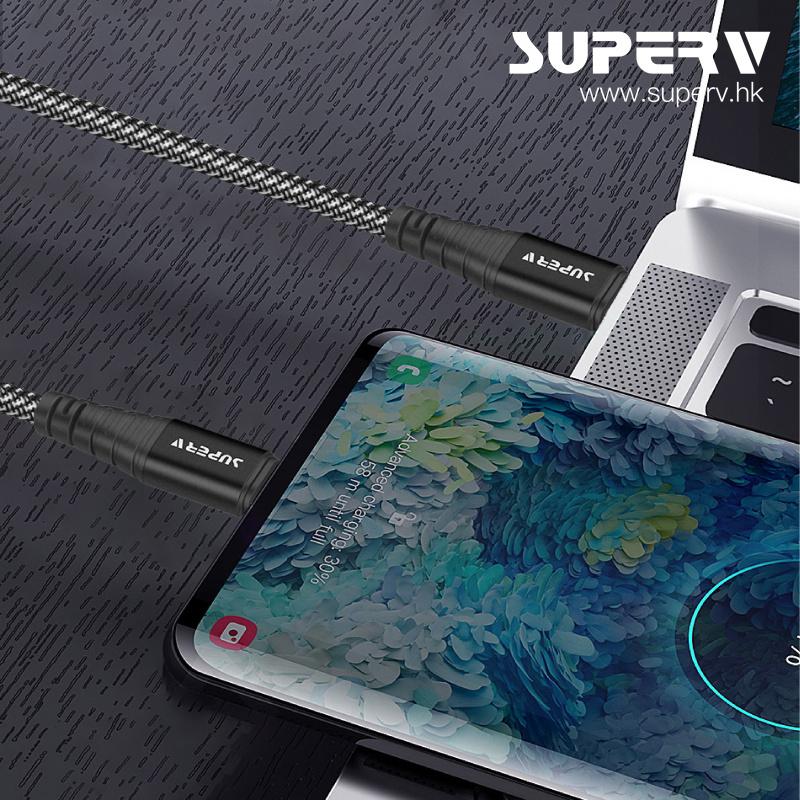 SuperV CCD系列 USB-C to USB-C PD60W快速充電線 (130/200cm) [2色]
