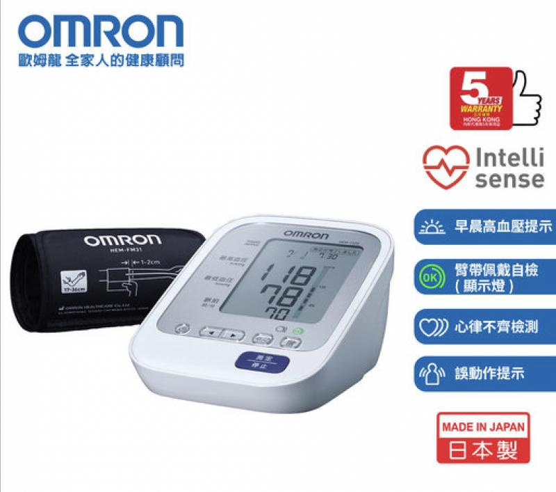 Omron HEM-7320 手臂式電子血壓計 (原裝行貨)