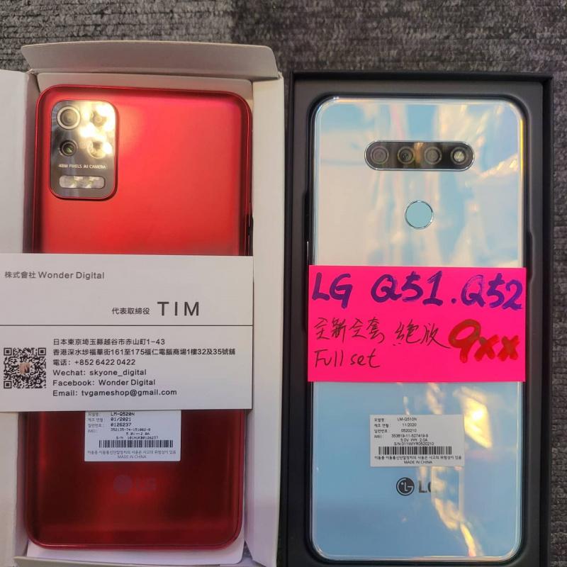 歡迎TradeIN~絕版全新全套LG Q51, Q52 (國際中文版) 🎉 💝