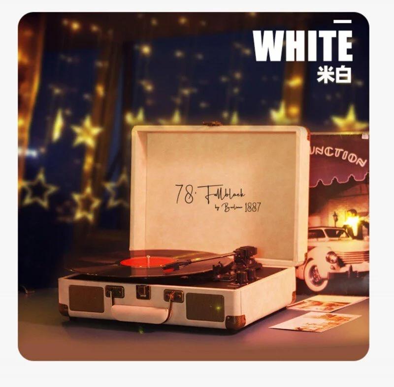 78 Fullblack By 1887 藍牙黑膠播放機音箱